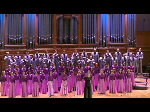 IV Междунар хоровой конгр Закрытие Гала к 1отд Москва 28 10 17
