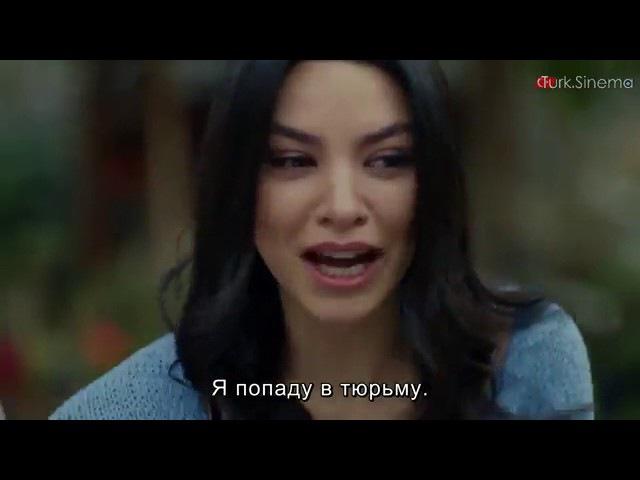 Черная любовь 2 сезон 59 серия русские субтитры
