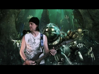Bioshock - welcome to rapture - metal cover