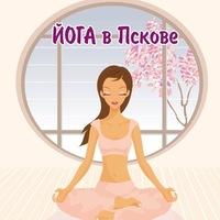 """Логотип Йога в Пскове. Студия йоги """"Кошка"""""""