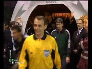 Лига Чемпионов 2002/03, 1/4 финала, Второй матч, Манчестер Юнайтед - Реал Мадрид