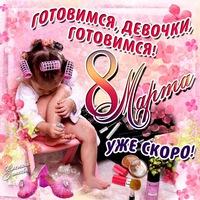 Ахтямова Зиля (Шаяхметова)