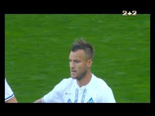 Динамо - Александрия - 1:0. Гол: Андрей Ярмоленко (7')