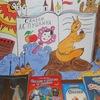 Шумихинская детская библиотека