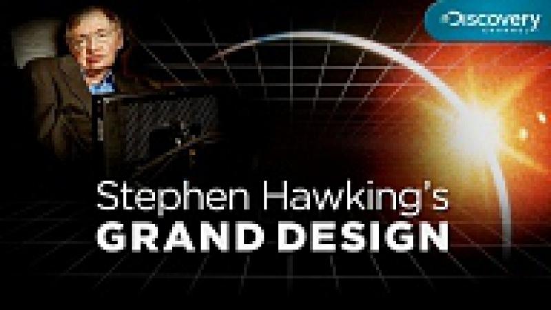 Discovery Великий замысел по Стивену Хокингу Ключ от космоса 2012