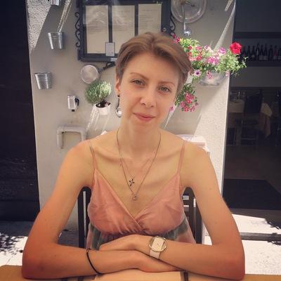 Катя Гущина