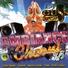 DJ Ouss - Rani mrid