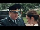 Полицейский с Рублёвки - 1 сезон, 4 серия 24.03.2016