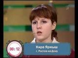 Умницы и умники (Первый канал, 30.04.2006) Сезон 14 выпуск 29