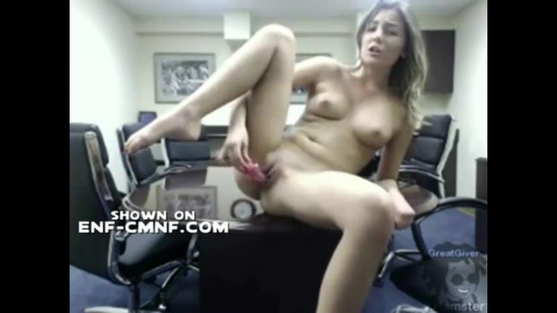 дворфов, девушка мастурбирует прямо в офис короче