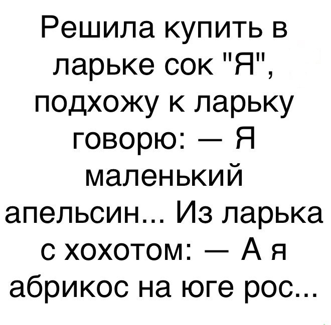 https://sun9-11.userapi.com/c837735/v837735383/6ab3b/Fl35hqaAFzs.jpg