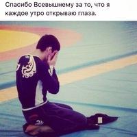 РенатШафигов