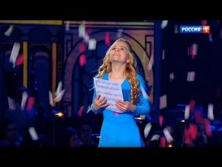 Софья Богданова / Синяя Птица. Сказочный сезон 2018