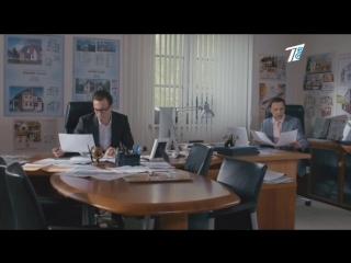 Провинциальная Мадонна / Серия 4 из 4 2017, Мелодрама, SATRip