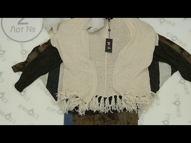 YES MISS Ladies autunm winter 2 сток одежда оптом