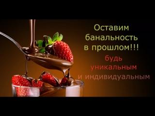 SHOKOBOX KIROV C ЛЮБОВЬЮ!