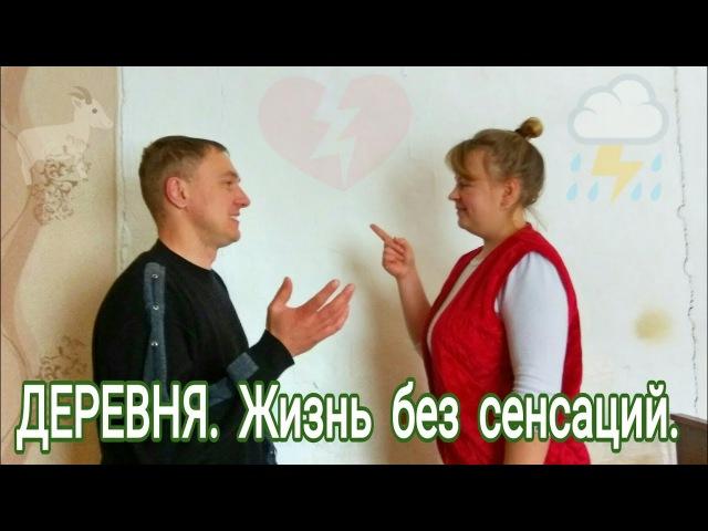 АДская бритва РАЗНОГЛАСИЯ Кошка вредитель