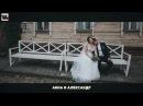 Свадебное видео про счастливых людей, Грибоедовский загс, прогулка Кусково, вен