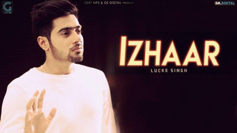 Izhaar Full Video Guri Dj Flow New Punjabi Songs 2018