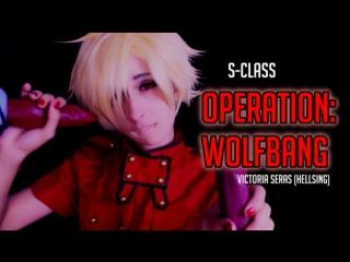 [manyvids] рitуkittу s-class [victoria seras] operation wolfbang (hellsing)