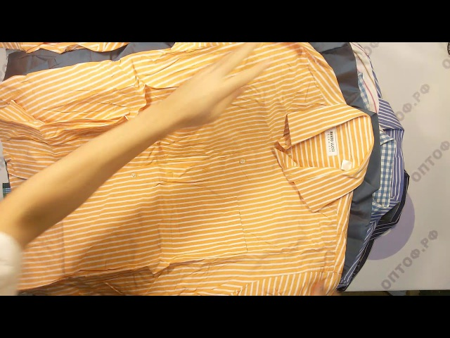 Shirts men Exclusive mix(8kg) 4пак - рубашки мужские крем Англия