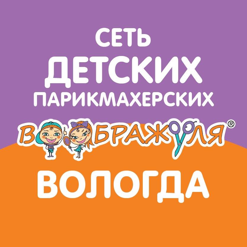 https://sun9-11.userapi.com/c840334/v840334229/87d3b/S7Hel03YMWs.jpg