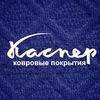 Showroom Kasper