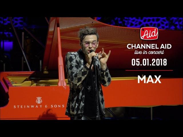 Gibberish by MAX live from Elbphilharmonie Hamburg | CALIC2018