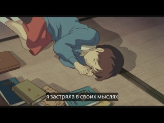 Lil bo weep not ok, but its ok (with russian lyrics)