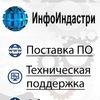 ИнфоИндастри - информационные технологи в России