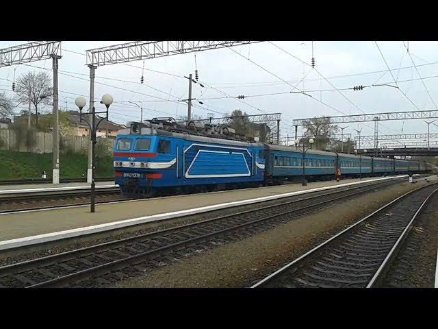 ВЛ40у-1378-1 | № 69 Мариуполь - Львов