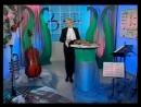 Музыка 13. Музыкальный строй. Диез и бемоль. Труба — Академия занимательных наук(1)