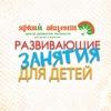 """Детский Центр в Кунцево """"ЯРКИЙ АКЦЕНТ"""""""