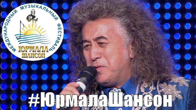 гр. Уч-кудук - За детей, Юрмала Шансон 2016