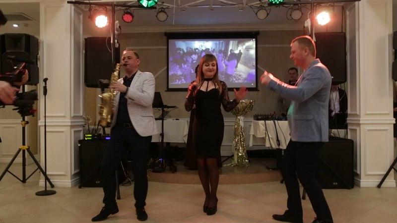 Свадебная вечеринка 2018 Шоу группа Хорошее настроение Музыканты Одесса