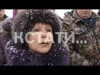 Январский ледоход отрезал жителей двух районов области от большой земли.