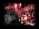 ✪✪✪ История AC/DC в книге Дмитрия Бравого Настоящий Рок-н-Ролл - январь 2018 - лучший подарок