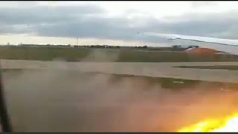 Emergency Boeing 777-200ER ENGINE EXPLOSION during Take Off (Compressor Stall) Air France