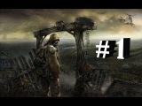 S.T.A.L.K.E.R. #1 - Путевка в Чернобыль