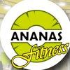 Фитнес клуб Ананас в Митино