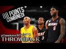 LeBron James & Dwyane Wade vs Kobe Bryant LEGENDS Battle 2013.01.17 - 88 Pts Combined!