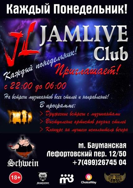 vk.com/jamliveclub