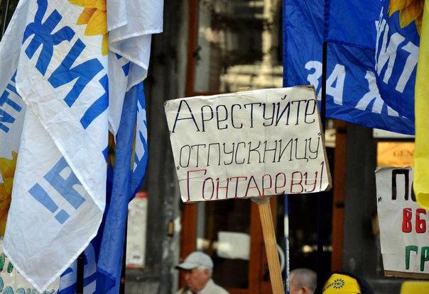 Евгений Мураев: Начаты выплаты вкладчикам 4-х лопнувших банков, распределяются ещё 3 млрд грн...