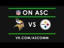 NFL | Vikings VS Steelers