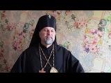 Из Тулы с любовью во Христе Иисусе Господе! Архиепископ Сергей Журавлев РПЦХС Ки...