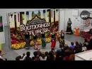 Agatsu Tribe I International fair East collection 19.11.2017