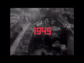 M'dee – 1945 (prod. by m'dee)