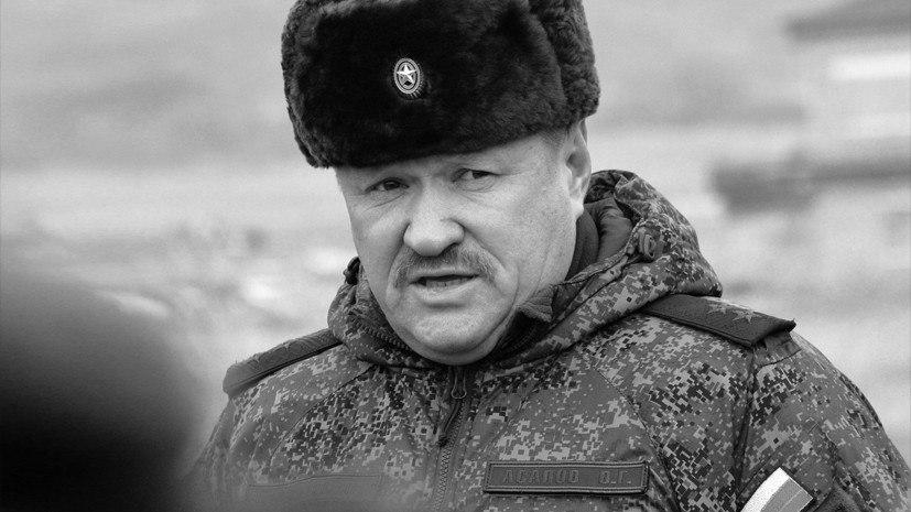 «Предателей ищут»: новые подробности гибели российского генерала в Сирии
