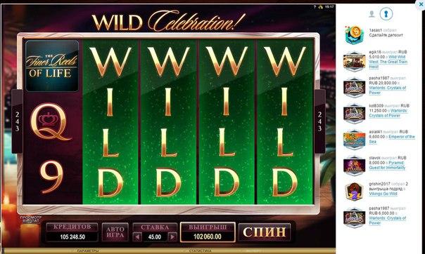 kazino-onlayn-v-kontakte