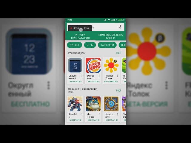 Как восстановить Google Play Store Gapps на Flyme OS 6 1 Телефон Meizu m3 Note Инструкция